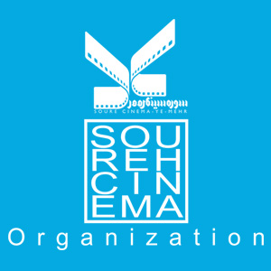 Soureh Cinema int